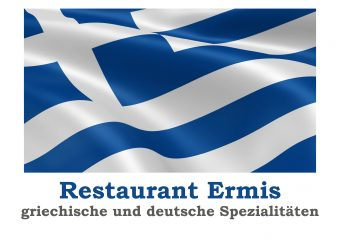 logo_ermis